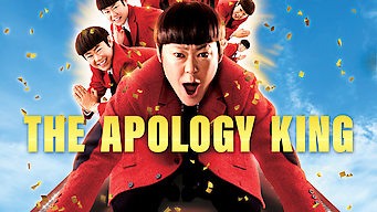 The Apology King