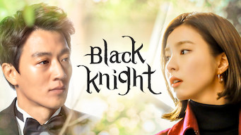 Black Knight: The Man Who Guards Me: Season 1