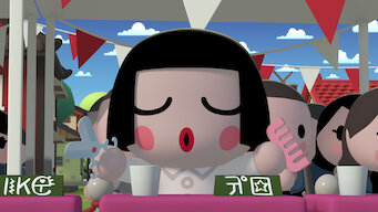 Pucca: Love Recipe: Season 1: The Beauty Competition